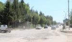 К ремонту улицы Пушкина приступят не позднее 15 июля