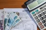 С 1 июля повышаются тарифы на коммунальные услуги