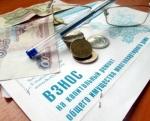 За капремонт Фонда развития ЖКХ теперь можно платить в кассах МУП ГИТЦ