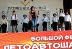 Фестиваль ЛЕТОАВТОШАНСОН собрал творческих людей в Тальменке