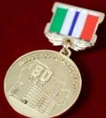 В Искитиме депутатам вручили медали к юбилею области