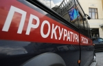 В Бердске осужден директор муниципального предприятия ЖКХ за присвоение