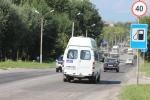 Дорогу на проспекте Юбилейном отремонтировали