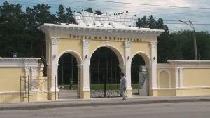 В Искитиме завершена реконструкция  арки  парка культуры имени Коротеева