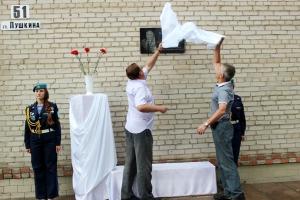 Мемориальная доска Виктору Михайловичу Балдакову торжественно открыта в Искитиме
