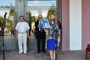 """""""Рапорт поколений"""" прошел в Искитиме у городского музея"""