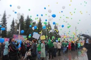 Праздничное шествие предприятий дало старт торжествам в честь 300-летия Искитима
