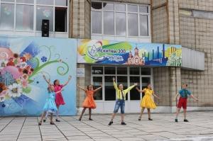 """ДК """"Октябрь"""" организовал празднование Дня города для ложковцев"""