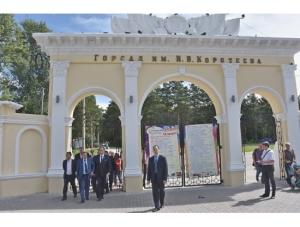 Средства на дополнительную реконструкцию парка выделил Искитиму губернатор