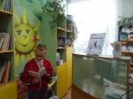 Районная детская библиотека- дню города