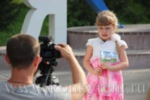 Искитимцы принимают участие в съемках Поздравления к юбилею Новосибирской области