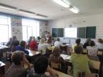 Педагоги Искитимского района собрались на  августовскую конференцию