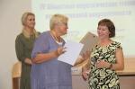 Студия «Звуки радуги» из Искитима получила звание образцового коллектива