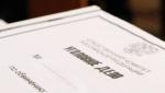 В Бердске начальник Управления финансов и налоговой политики подозревается в халатности, повлекшей причинение муниципалитету ущерба на сумму свыше 7 миллионов рублей