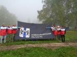 Туристы-педагоги Искитимского района не ударили в грязь лицом