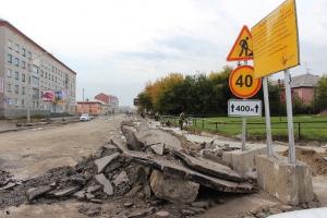 О продлении ремонта улицы Советской до 29 сентября сообщает администрация Искитима
