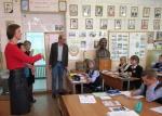 Школьники из Гамбурга побывали в Искитиме