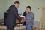 Вручены стипендии главы Искитимского района