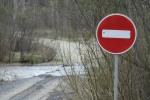 Внимание! Часть дороги «ст. Сельская – п. Агролес» будет временно перекрыта
