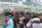 """В Новосибирске проверяют сообщения о """"минировании"""" торговых центров и школ"""