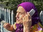 """5 октября можно позвонить на """"прямую линию"""" по вопросам пенсионного законодательства"""