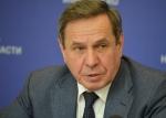 Губернатор Городецкий написал заявление об отставке - сообщают СМИ