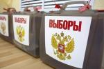 Досрочные выборы губернатора Новосибирской области состоятся в сентябре 2018 года