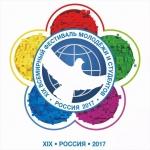 Молодежь Искитимского района отправила своих представителей на Всемирный форум в Сочи