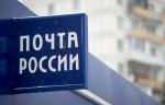 Житель Новосибирска выиграл полтора миллиона рублей в лотерею