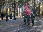Искитимская школа №4 стала призером областного турнира юнармейских отрядов
