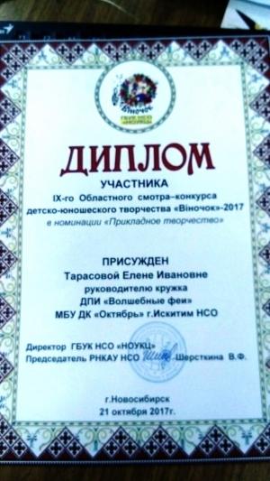 """ДК """"Октябрь"""" - творчество без границ"""