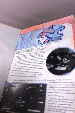 В Искитиме прочитано «Письмо комсомольцам 2017 года от комсомольцев и молодежи Искитимского района 1967 года», замурованное в стену 50 лет назад