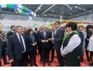 Агропродовольственный форум «Горизонт-2025. Вектор развития российского АПК»