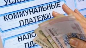 На 3 процента в 2018 году вырастут тарифы на коммуналку в Искитиме
