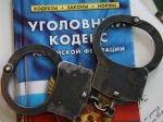 Искитимской межрайонной прокуратурой в суд направлено уголовное дело о покушении на убийство
