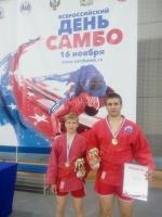 Искитимцы одержали победу на турнире в честь Всероссийского дня самбо