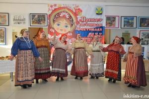 Фестиваль национальных культур  в Искитимском районе завершился