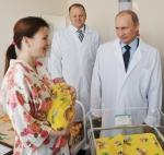 Государство начнет платить за рождение первого ребенка