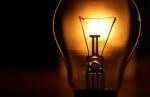 30 ноября плановое отключение электроэнергии в центре