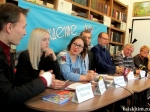 Линевские школьники- о фантастике