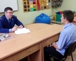 Искитимский межрайонный прокурор провел личный прием в Линевской школе-интернате
