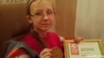В творческом конкурсе успешно выступила воспитанница линевской художественной школы