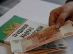 Задолженность по заработной плате перед работниками МКП ЖКХ «Усть-Чемское» погашена после вмешательства прокуратуры