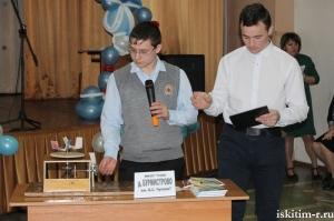 Школьники Искитимского района – в профильной игре «Сделай  шаг»