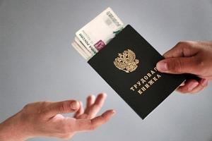 Каким будет МРОТ в Новосибирской области в 2018 году?