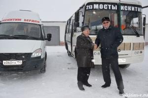 Маршруты Искитимского района пополнились новым транспортом
