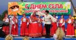 Лучшие сельские учреждения культуры выберут в Новосибирской области