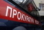Попытка мошенничества на 16,5 миллионов рублей увенчалась приговором