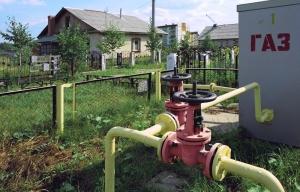 Жители Искитима могут получить господдержку при кредитовании на газификацию жилья