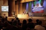 9 февраля пройдет Собрание представителей трудовых коллективов и общественности города Искитима